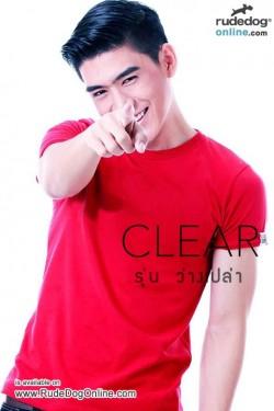 Clear สีแดง